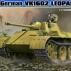 VK 16.02 Leopard/Flak